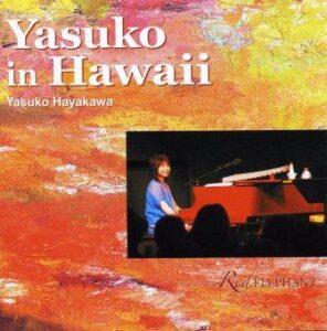 Yasuko in Hawaii  CD画像