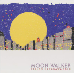 MOON WALKER  CD画像