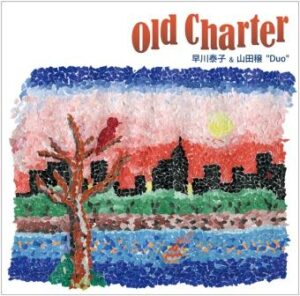 Old Charter CD画像