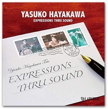 EXPRESSIONS THRU SOUND CD画像